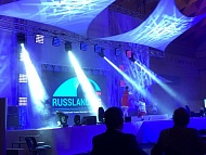 PLAZARIUM company took part in the Day of Russia in Germany